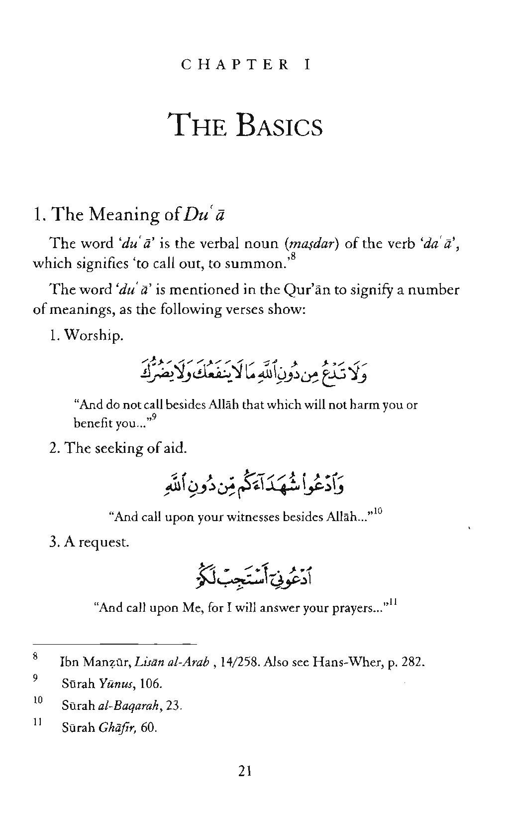 Dua The Weapon Of The Believer : Abu Ammar Yasir Qadhi : Free Download,  Borrow, and Streaming : Internet Archive